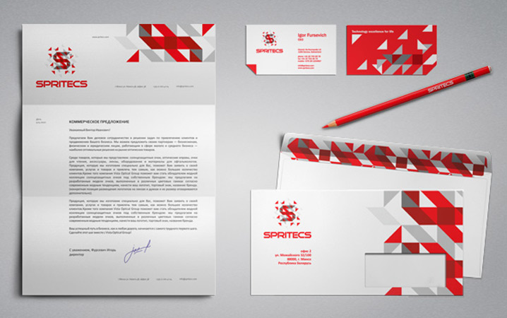 Spritecs corporate identity elements